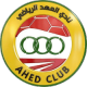 Al Ahed results,scores and fixtures