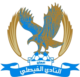 Al Faisaly results,scores and fixtures