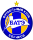 BATE borisov results,scores and fixtures