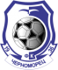 Chornomorets Odessa results,scores and fixtures