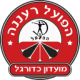 Hapoel Ra'anana AFC results,scores and fixtures