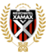 Neuchatel Xamax results,scores and fixtures