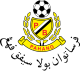 Pahang results,scores and fixtures